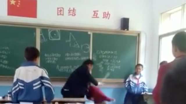 小学老师当堂抽打学生,被待岗调查