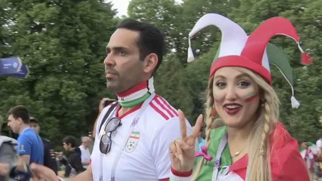 破禁锢!伊朗女性来俄实现进场看球
