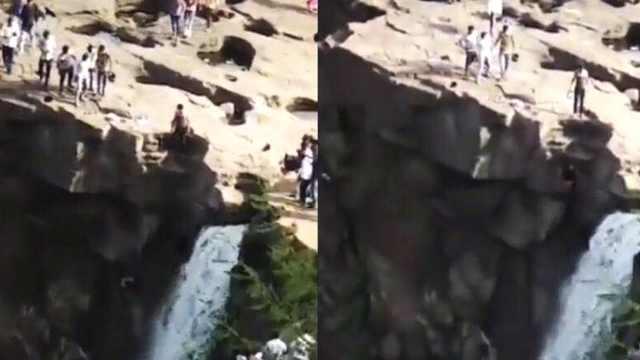 印度男子在瀑布上方摆拍,不幸坠亡
