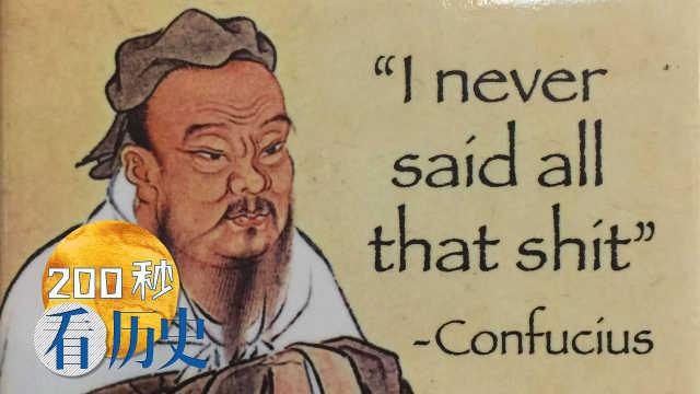 孔子怎么成了英语里的心灵鸡汤大师