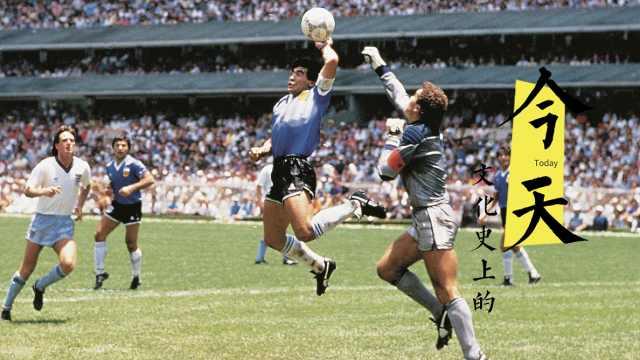 32年前,世界杯永远记住了上帝之手