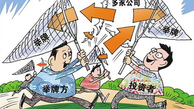 多家上市公司忙增持西藏发展获举牌