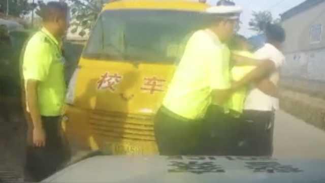 校车司机竟醉驾,终身禁驾营运车辆