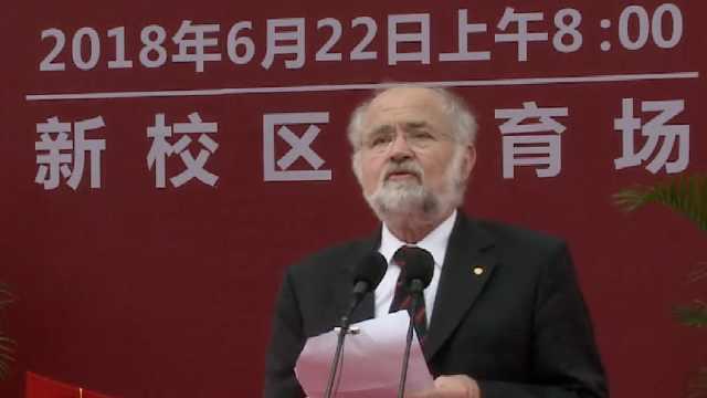 诺贝尔奖得主中南大演讲:天道酬勤