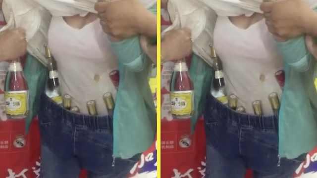 她偷酒被抓现行,10余瓶全别裤腰里