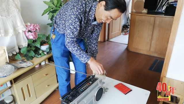 花1年工资买录音机,大叔珍藏34年