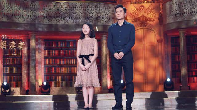 李彦宏和女儿暖心读诗:爱,献给父亲