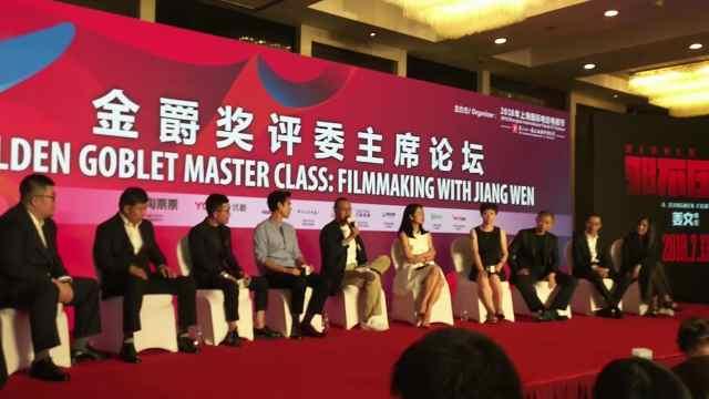 姜文上海电影节谈自己的电影