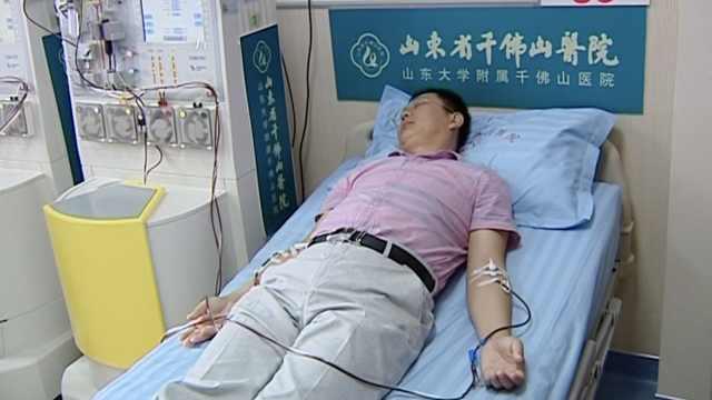 他曾献血8400ml,现又捐造血干细胞