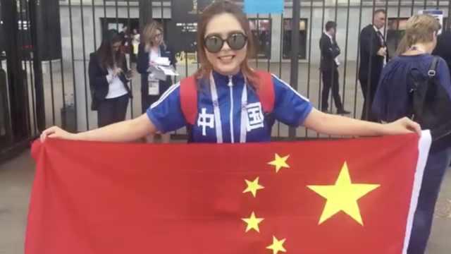 中国女球迷来看世界杯:只爱中国队
