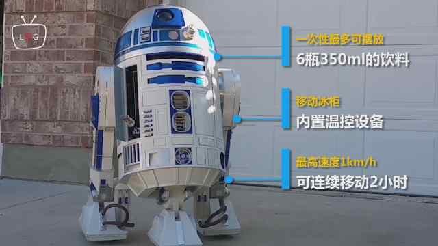 日本研发出冷藏配送机器人,酷毙了