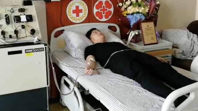 为捐造血干细胞,他1个月狂减12斤