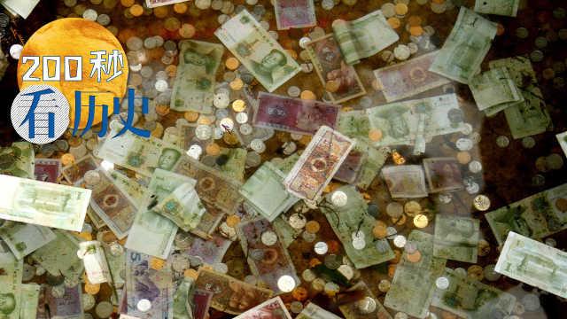 中国人为什么喜欢在景区扔钱?