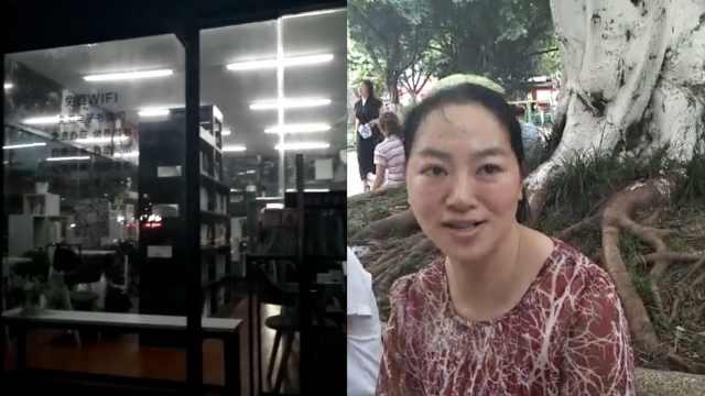 24小时自助图书馆现重庆,免费借阅