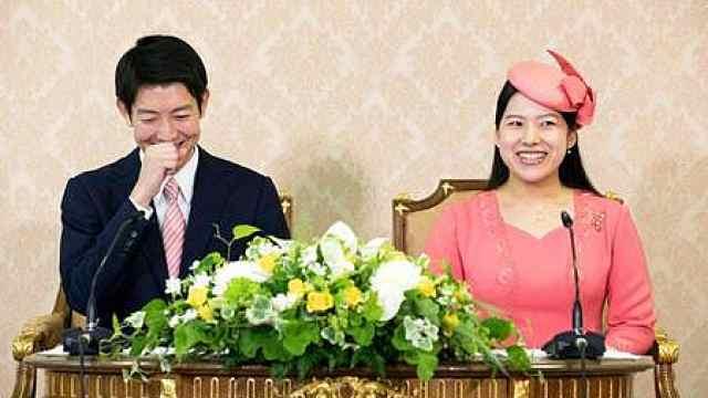 日本绚子公主订婚,男方为公司职员