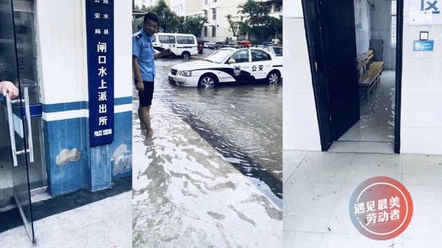 水上派出所暴雨被淹,民警水上办公