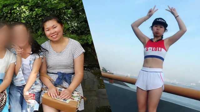 她健身狂减30斤:脸不行,我先练身材