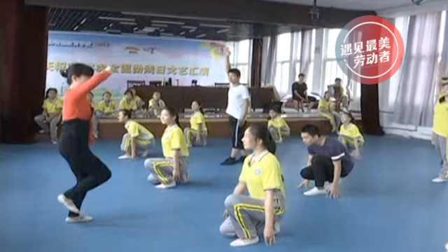 女教师坚守19年,带聋孩登央视舞台