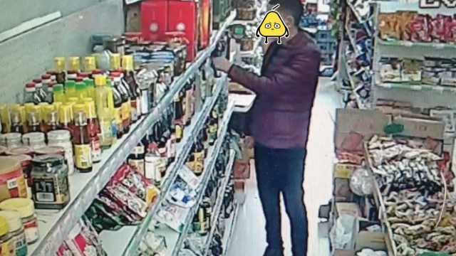 他1天偷瓶酒连偷14天,还买菜作掩护