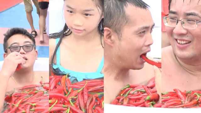 别人用花瓣泡澡,重庆人挑战用辣椒