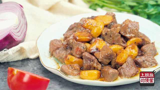 牛肉这样炒,比牛排还香嫩可口!