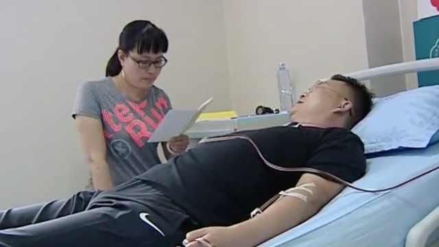 他捐造血干细胞,妻子写信鼓励患者