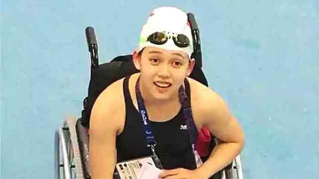 17岁脑瘫女孩破全国纪录:游泳快乐