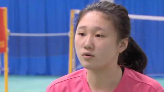 16岁少女苦练羽毛球8年,想进国家队