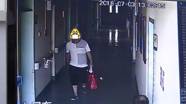 他溜进医院偷手机,被病人保安生擒