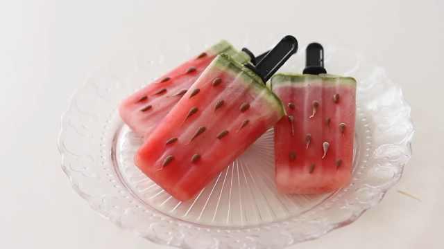 清爽美味的西瓜雪糕,简易夏季甜品