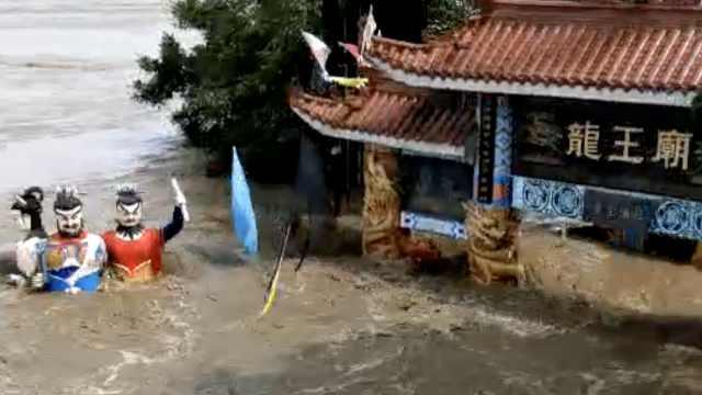 暴雨袭川洪水猛,大水真冲了龙王庙