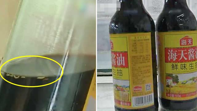 开封使用不到一周,海天酱油现活蛆