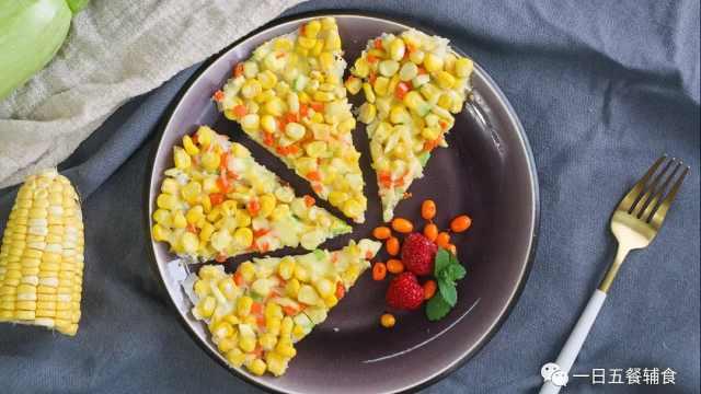 黄金杂蔬玉米烙