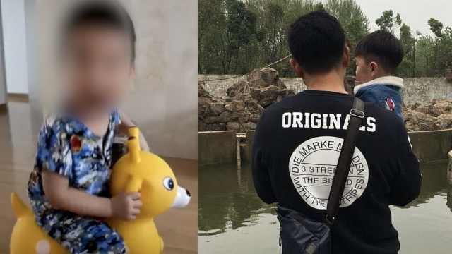 2岁男童表白警察爸爸:爸爸是英雄!