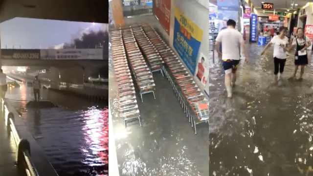 哈尔滨暴雨,超市灌水顾客水中购物