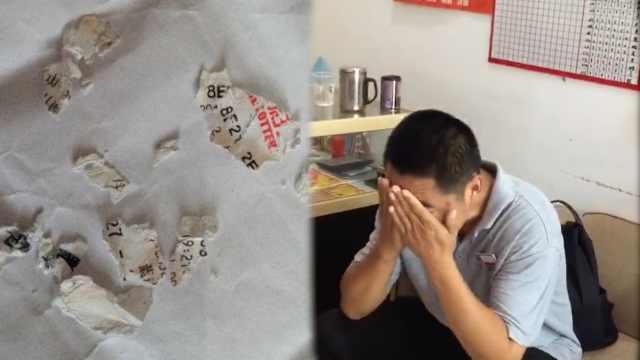 643万巨奖!男子称中奖彩票被洗碎