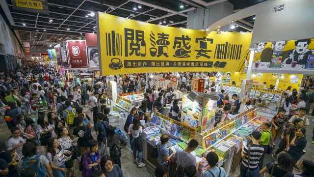 香港书展开幕,书迷跑步冲进现场