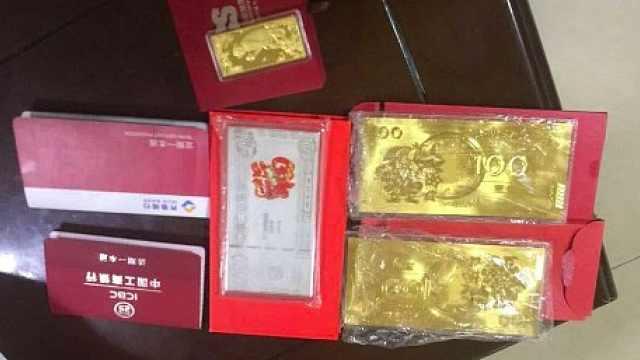 市民50元买回旧保险柜,竟藏有金条