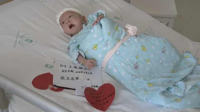 甘肃最小早产儿奇迹存活,出生仅1斤