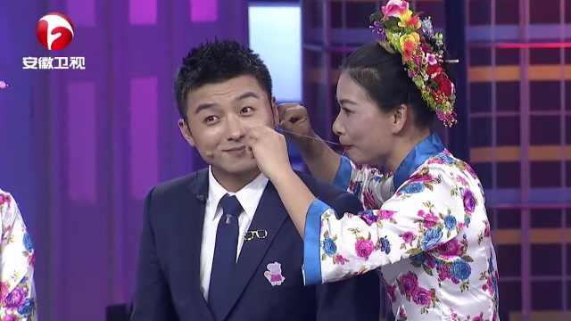 """沈南体验闽南习俗""""挽面"""""""