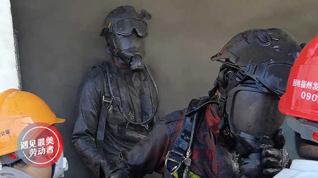 救援后消防全变