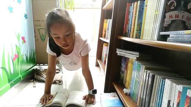 9岁女孩想当特种兵,看书不忘俯卧撑