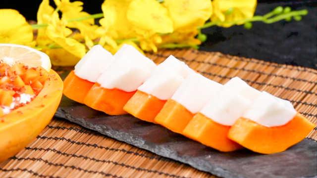 美容养颜的木瓜做成甜品,好吃加倍