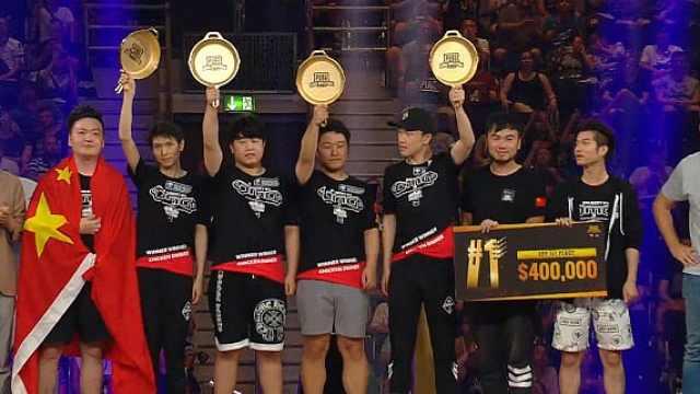 """OMG夺冠!中国电竞首次""""吃鸡"""""""