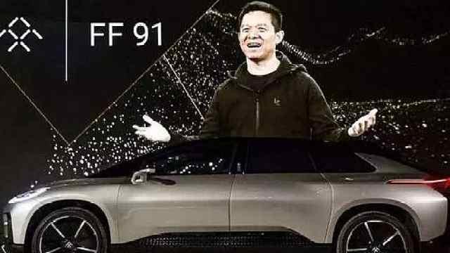 FF91启动整车组装,预计年底交付
