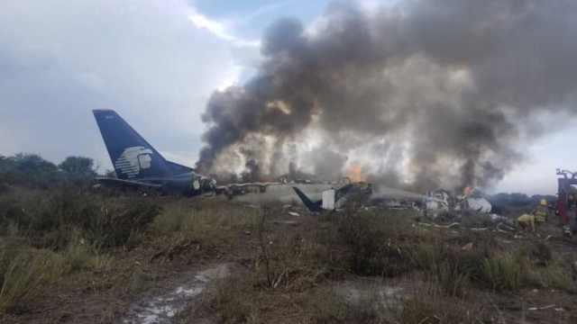 墨西哥客机坠毁初步系天气恶劣所致