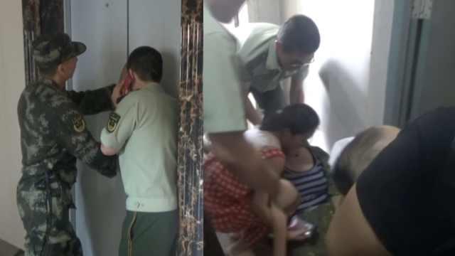 3女1婴儿困电梯,她被救出嚎哭瘫倒