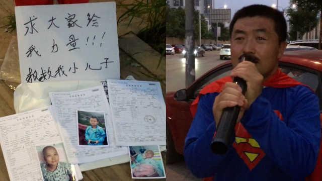 """为救生病的孩子,他变""""超人""""卖唱"""