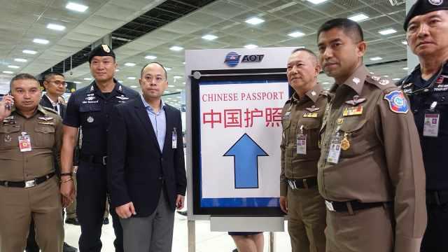 泰国5大机场,专设62个中国游客通道