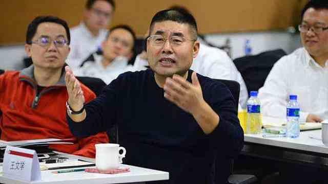 特斯拉中国建厂,传华夏幸福是金主?